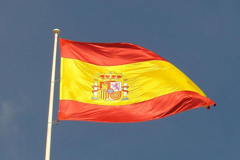 Salário mínimo Espanha